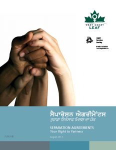 Punjabi edition of Separation Agreements - cover image. Click to access PDF.